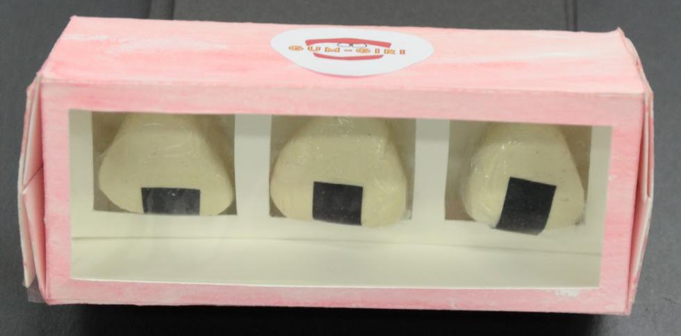 Gummi-Giri Pink.PNG