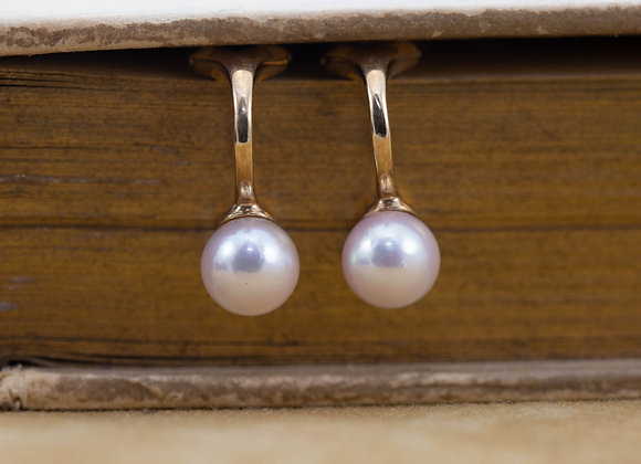 Clip-on Cultured Pearl Studs