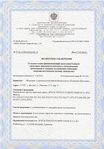 Насосы для поддержания пластового давления (ППД)