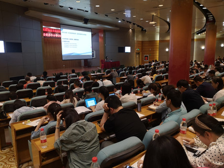 Educators Gather for STEAM Teacher Training in Shenzhen, China