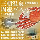 2021_img-bus.jpg