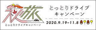 banner_320-100.jpg