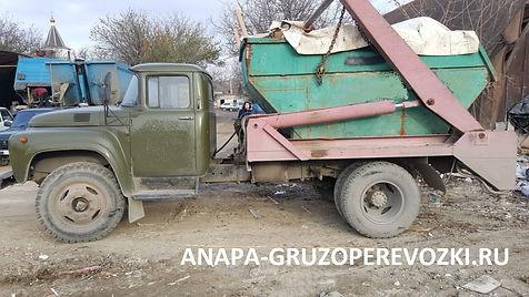 лодочка для вывоза строительного мусора Анапа