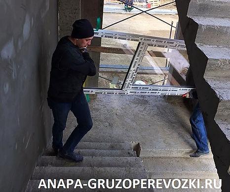 Грузчики Анапа
