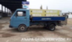 вывоз строительного мусора Анапа