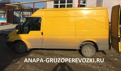 Грузоперевозки в Анапе