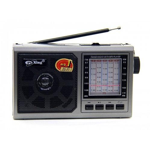 Радиоприемник  PuXing PX 1710