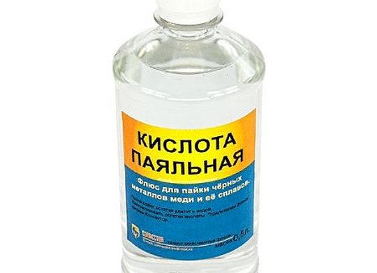 Флюс Паяльная кислота, 1000мл