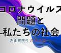 スクリーンショット 2020-07-08 15.50.57.png