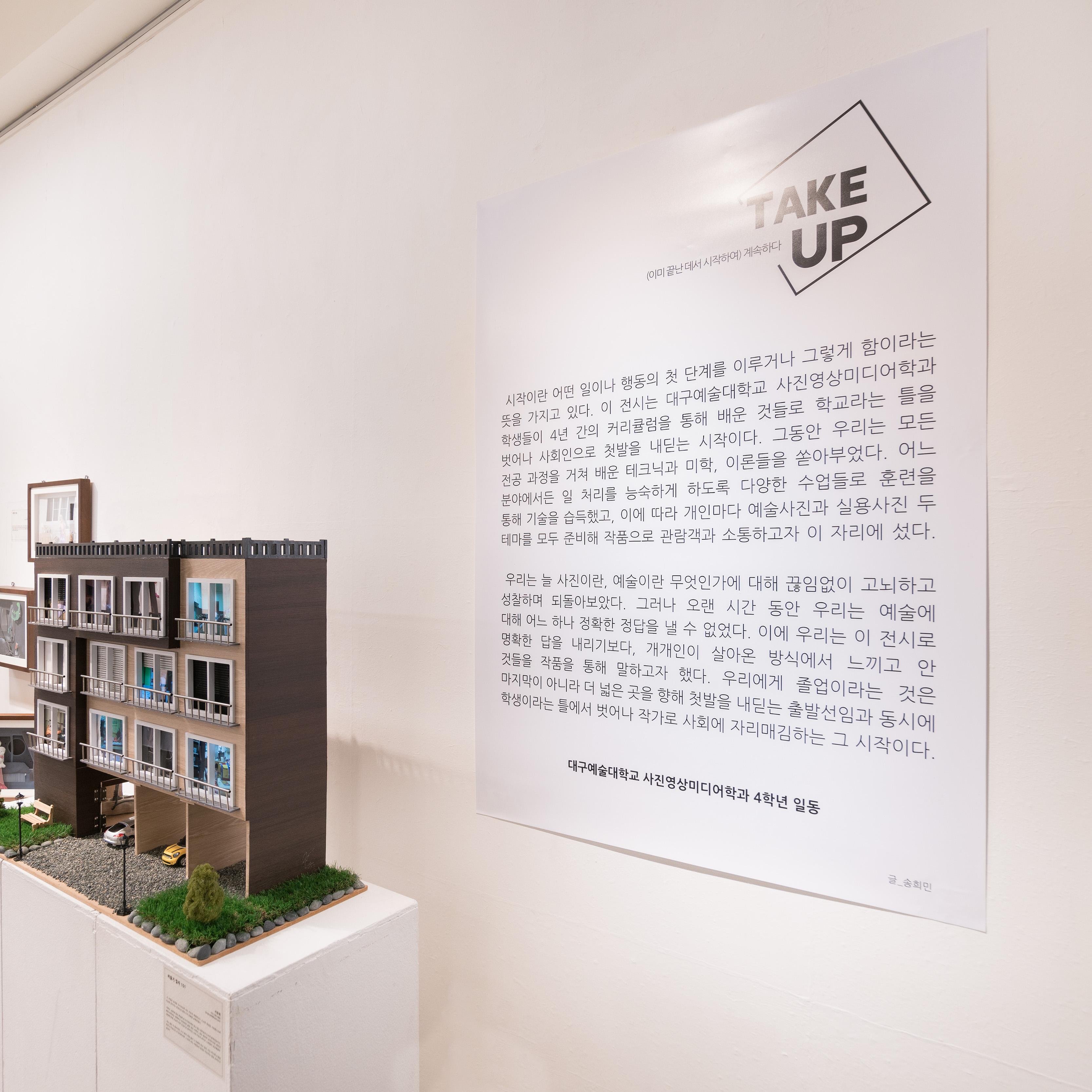 서울 아리수 갤러리 1층 내부