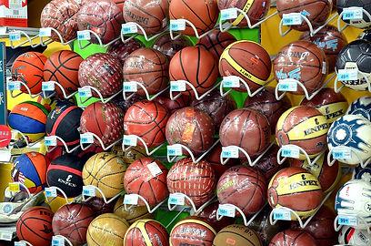 ball-82994_1280.jpg