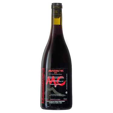 Munjebel® Rosso MC 2014 西西里FC 琰熙園紅酒
