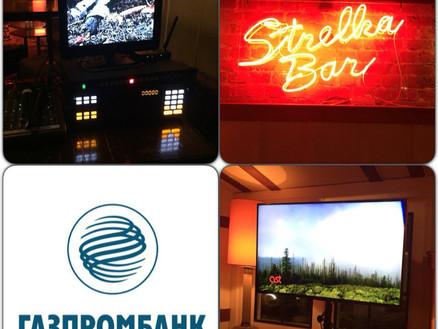 """Проведение караоке вечеринки для сотрудников Газпромбанка в баре """"Стрелка"""""""