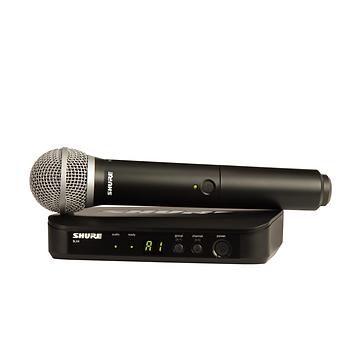 Аренда-радиомикрофона-shure-blx-sm58.png