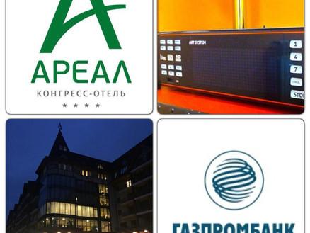 Аренда караоке оборудования на корпоративном празднике Газпромбанка