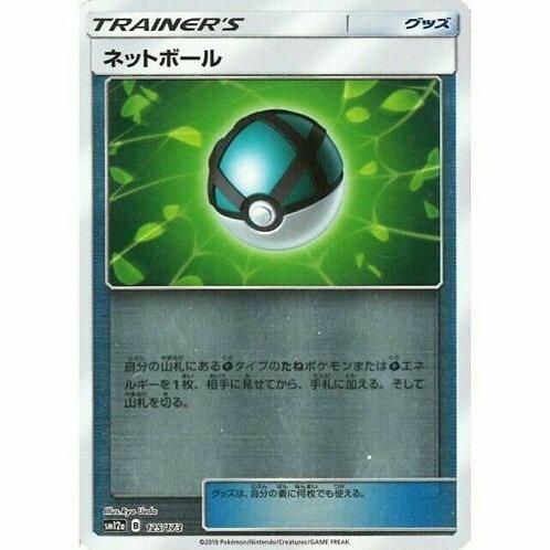 Net Ball 125/173 Reverse Holo
