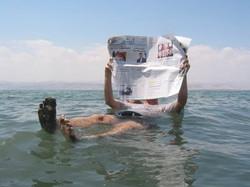 Dead Sea Salt Spas, Jordan