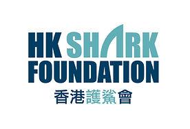 HKSF_bilingual_CMYK.jpg