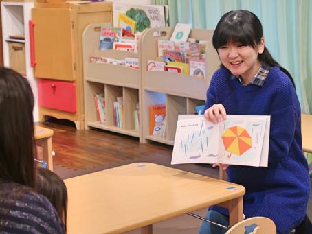 3月の親子イベントのご案内【幼児教室レクルン・福岡市】