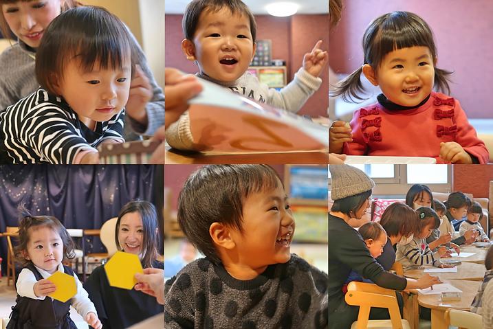福岡の幼児教室レクルン親子イベント