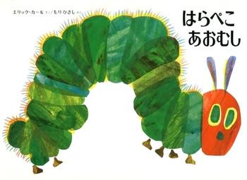 【コラム】「仕掛け絵本はいつから読む?おすすめもご紹介!」をファンファン福岡に寄稿しました