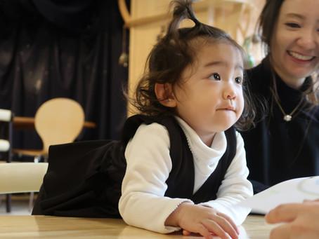 子育てママ応援企画 「はじめてのお稽古2ヶ月体験」を2ヶ月限定開催中!|幼児教室レクルン