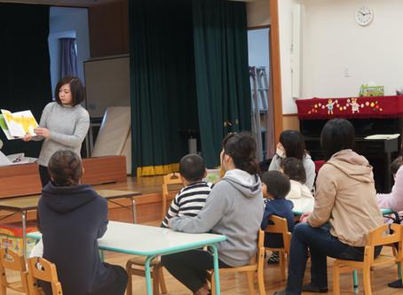 【出張講座】つくし保育園でおやこレクプラスを開催しました!|20年1月20日開催