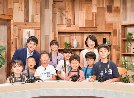TVQでプレミアアム体験|キッズフォトスクールC finder」|福岡