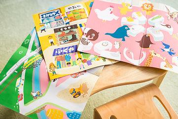 福岡の幼児教室レクルンのオリジナル絵本