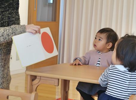 【出張講座】田島保育園でおやこレクプラスを開催しました!|19年12月24日開催