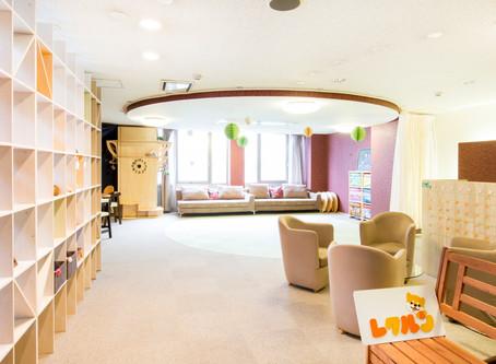 【無料体験レッスン変更のお知らせ】福岡の幼児教室レクルン