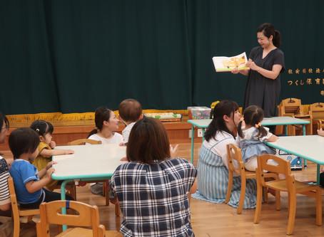 【出張講座】つくし保育園でおやこレクプラスを開催しました!|19年7月29日開催