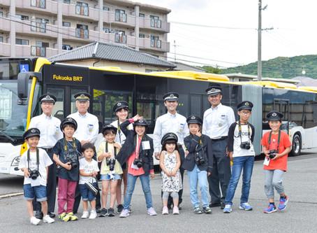 西鉄バス研修センターでプレミアアム体験|キッズフォトスクールC finder」|福岡