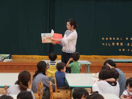 【出張講座】つくし保育園でおやこレクプラスを開催しました!|19年6月24日開催