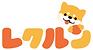 スクリーンショット 2020-11-04 18.35.10.png