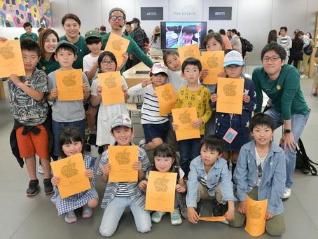 appleストアでフィールドトリップ体験|キッズフォトスクールC finder」|福岡