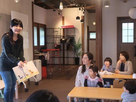 4月の親子イベントのご案内【幼児教室レクルン・福岡市】