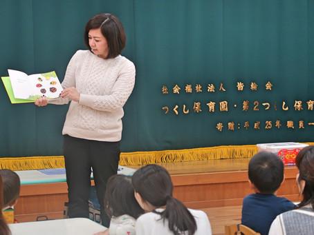 【出張講座】つくし保育園でおやこレクプラスを開催しました!|19年11月11日開催