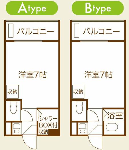 10type.jpg