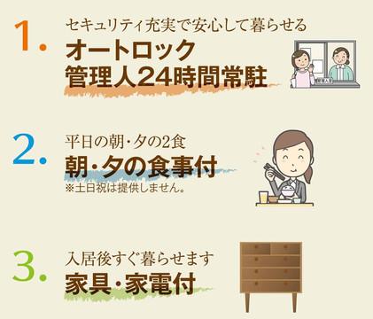 07toku123.jpg