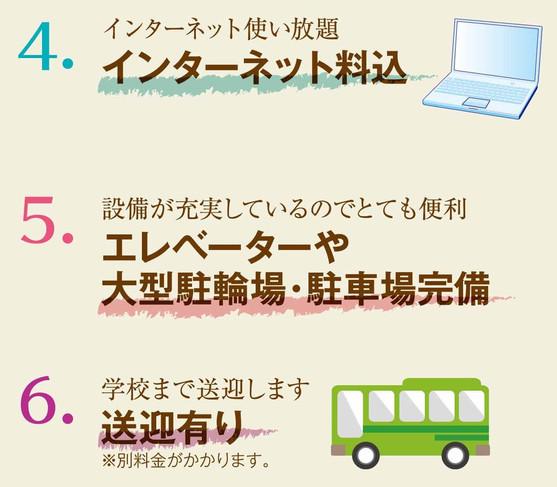 08toku456.jpg