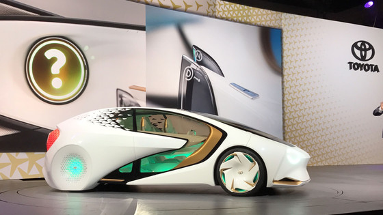 Dream or Reality? Driverless Cars by 2020.