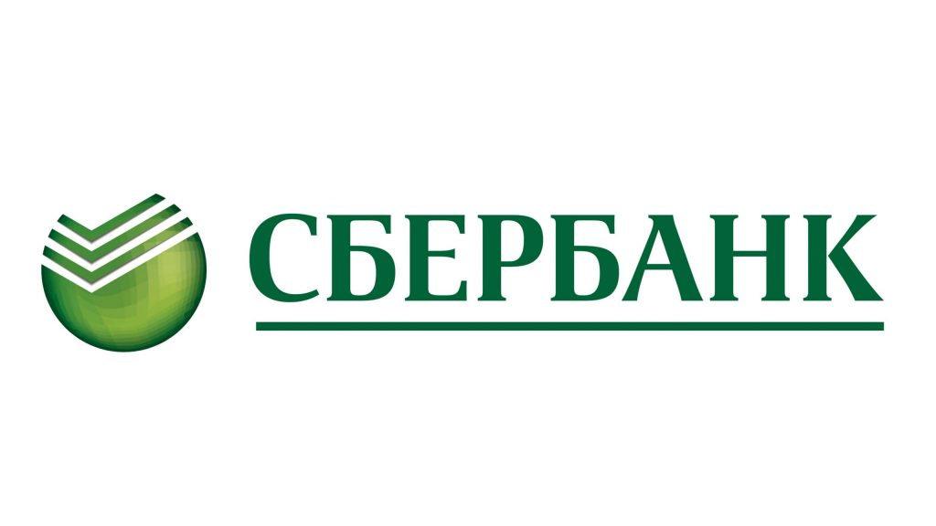 Подача заявок в Сбербанк