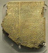 Scribes and Emperors - libraries in the ancient world