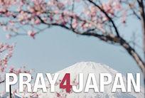 Logo-Pray4Japan_edited.jpg