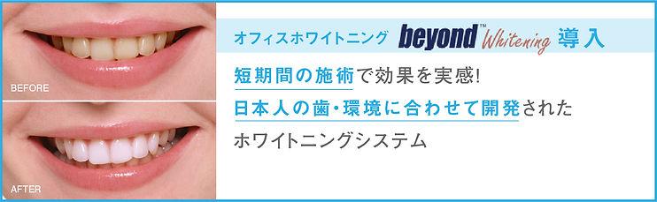 2020_システム導入_バナー-02.jpg