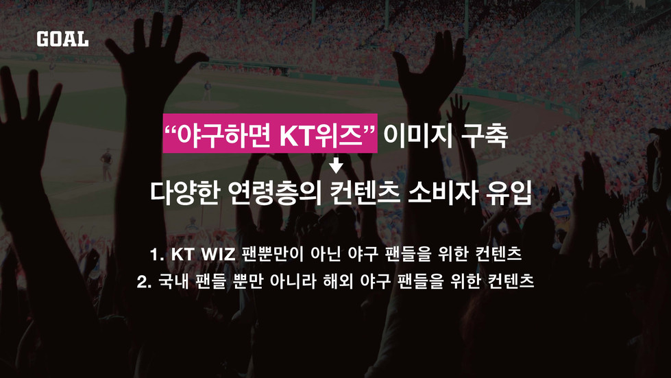 KT WIZ_Page_06.jpg