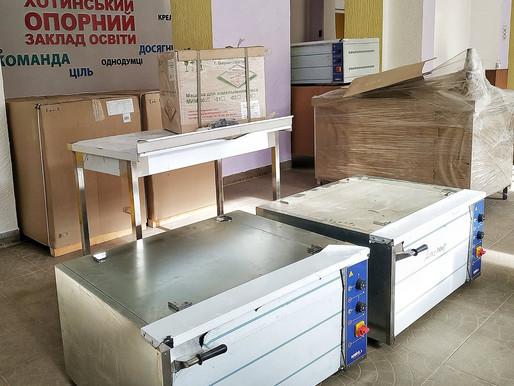 Нове обладнання для харчоблоку отримав заклад освіти у Хотині