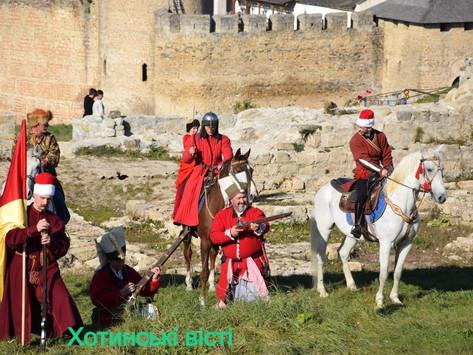 Як відбувалося відзначення 400-ліття Хотинської битви (1 день)