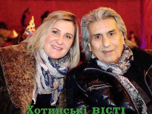 Заробітчанка з Клішківців працює у співака Тото Кутуньйо